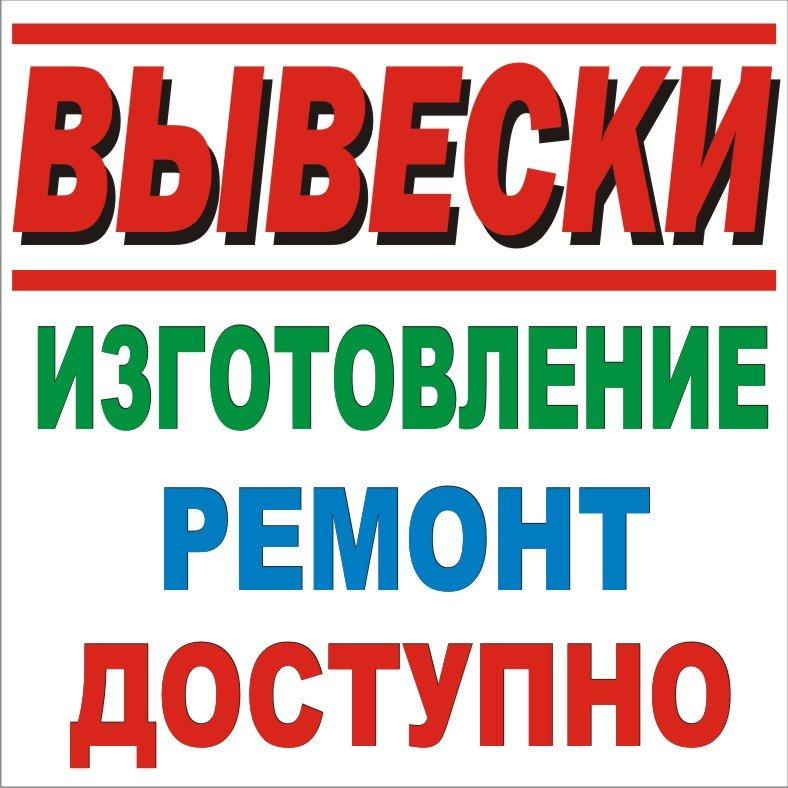 Альтернатива, рекламное агентство, Одесса