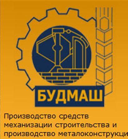 Буд-Маш, ЧП, Житомир