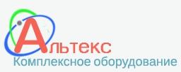 АЛЬТЕКС СЕРВИС, ООО, Высокий