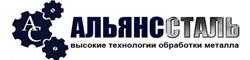 Альянс сталь, ООО, Харьков