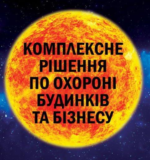 МП СЕРВИС, Бровары