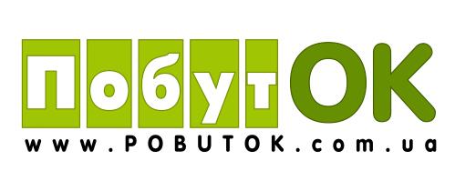 PobutOK, ПП, Ровно