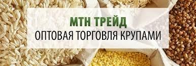 МТН Трейд, ООО, Тарасовка