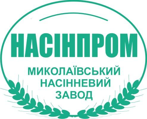 Николаевский семенной завод «Насинпром», Полигон