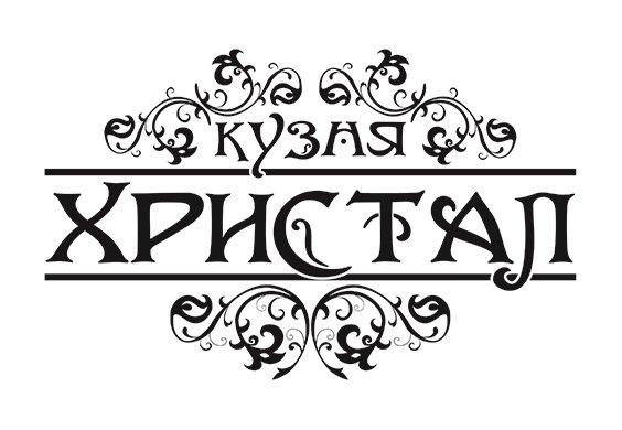 Кристалл Кузница, ЧП, Залещики