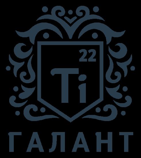 Галант, ООО, Киев