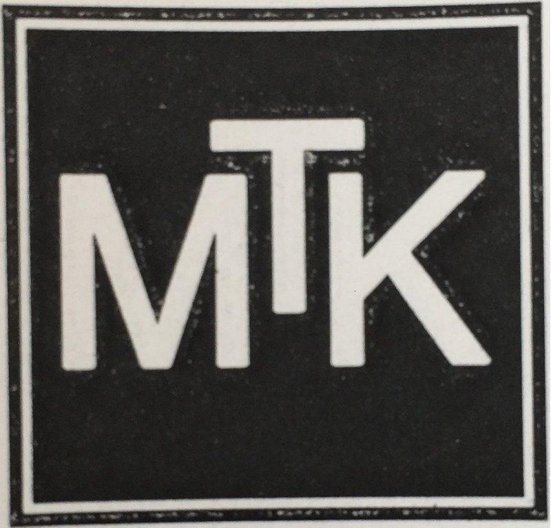 MTK.Truss, ПП, Буск