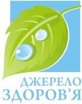 Джерело Здоров'я, ЧП, Ровно