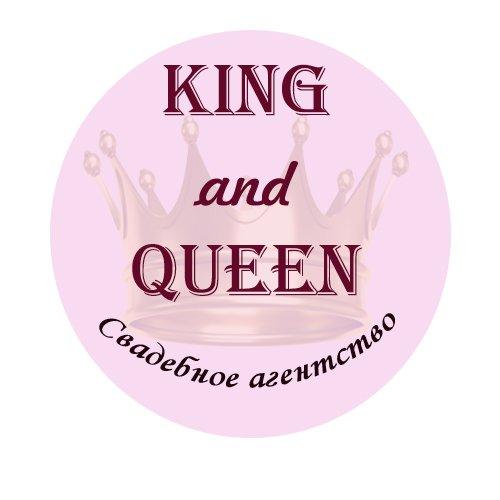 """Свадебное агентство """"King and Queen"""", ФЛП, Винница"""