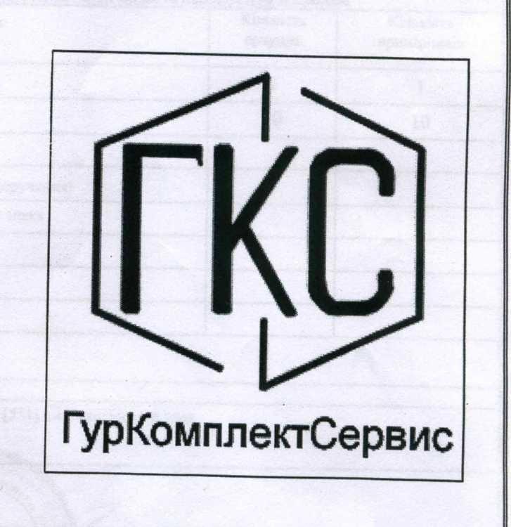 """ТОВ """"Гуркомплект"""", Мелитополь"""
