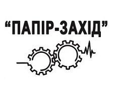 Папир-Захид, ООО, Дрогобыч