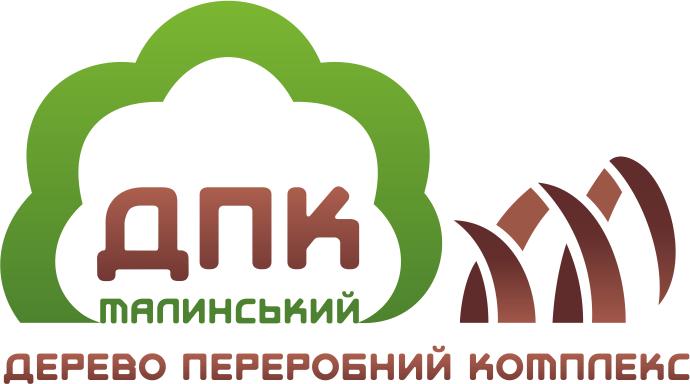 Малинський Дерево Переробний Комплекс, Малин