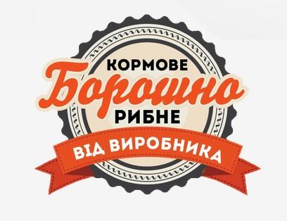 Корморесурс, ООО, Григорьевка