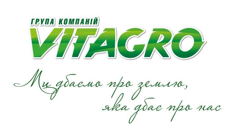 Агрохімічна компанія ВІТАГРО, ТОВ, Волочиск