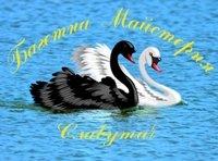 Укрсклосервис, ООО, Петропавловская Борщаговка
