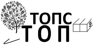 «ТОП ТОПС», ТОВ, Буск