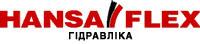 Ганза-Флекс (Hansa-Flex), ООО, Киев