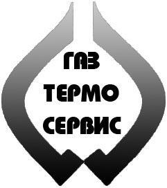 Газтермосервис, ООО, Славянск