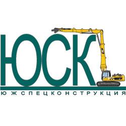 Южспецконструкция, ООО, Синельниково