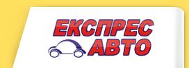 Экспрес-Авто, ЧП, Струмовка