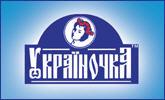 Просперо, ООО  (Украиночка), Украинка