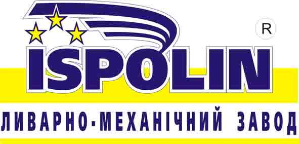 Литейно- механический завод Исполин, ООО, Дубно