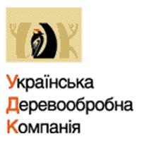 Украинская деревообрабатывающая компания, ООО, Костополь