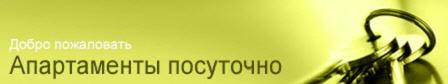 Тарасенко С.И., ЧП, Коростень