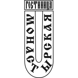 Гостиница Монастырская, ЧП, Путивль