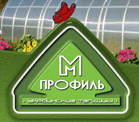 Профиль-М, ООО (Теплицанова ТМ, Нова теплица), Вороновица