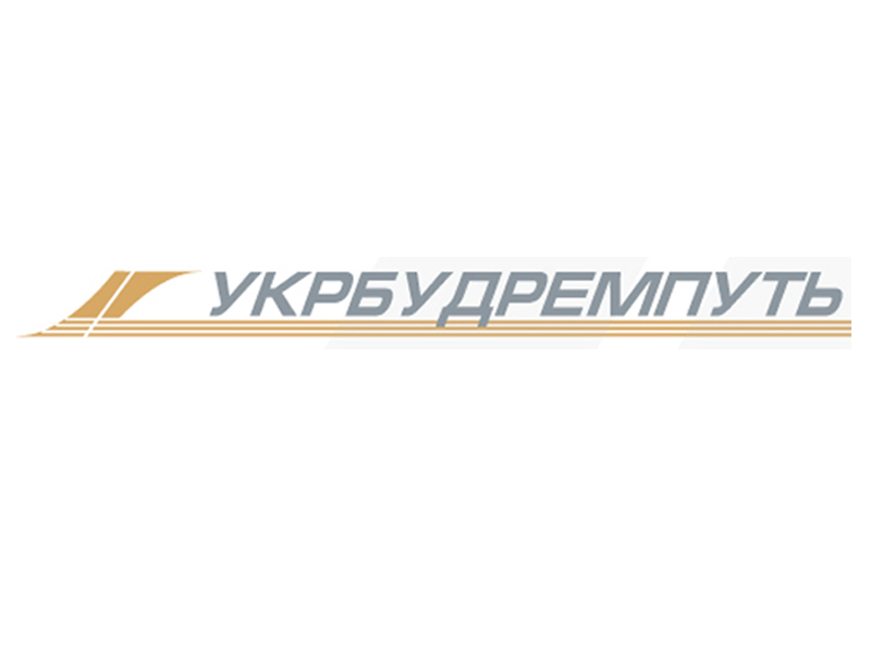 Промпуть, ООО, Константиновка