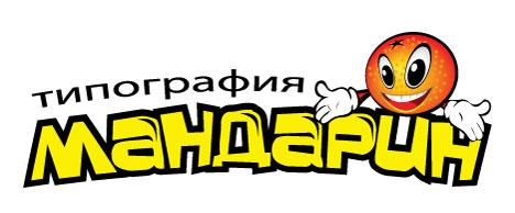 Типография Мандарин, ЧП, Киев