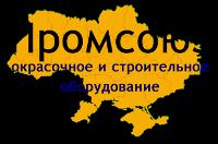 Промсоюз, Региональный представитель, Алчевск