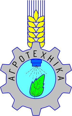 Агротехника, ЧП, Глеваха