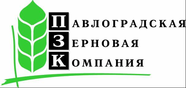 """ЧП """"Павлоградская Зерновая Компания, Павлоград"""