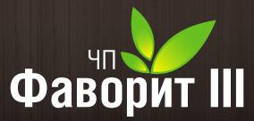 Фаворит - III, ЧП, Раздольное