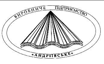 Проф-Трейд-Опт, ООО, Николаев