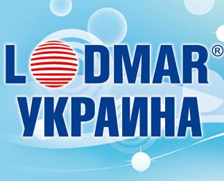 Лодмар-Украина, ООО, Тернополь