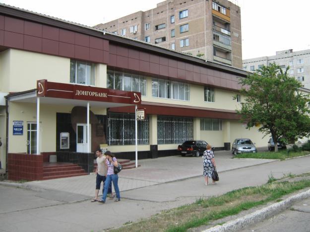 ХодПолиБуд, ООО, Константиновка