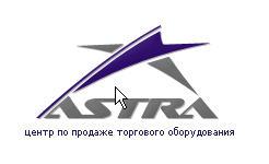 Астра, ООО, Верхнеднепровск
