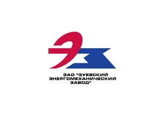 Зуевский энергомеханический завод, ООО, Зугрэс