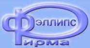 Эллипс, ЗАО, Белгород-Днестровский