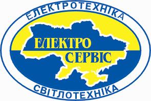 Электросервис ПКФ, ООО, Киев