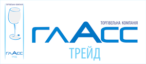 ВТК Гласс Трейд, ООО, Бережаны