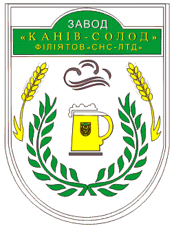 Завод Канев-Солод, ООО, Канев