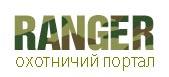 Украинский охотничий портал Ranger, ООО, Донецк
