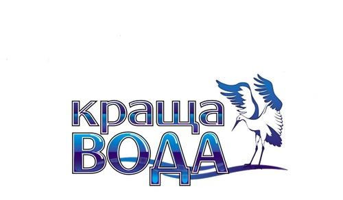 Краща вода, ЧП, Ровно