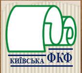 Киевская фасовочно-картонажная фабрика, ПРАО, Киев