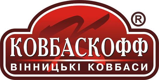 Ковинько-колбасы, ООО, Лука- мелешковская