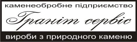 Гранит сервис, ЧП, Коростышев